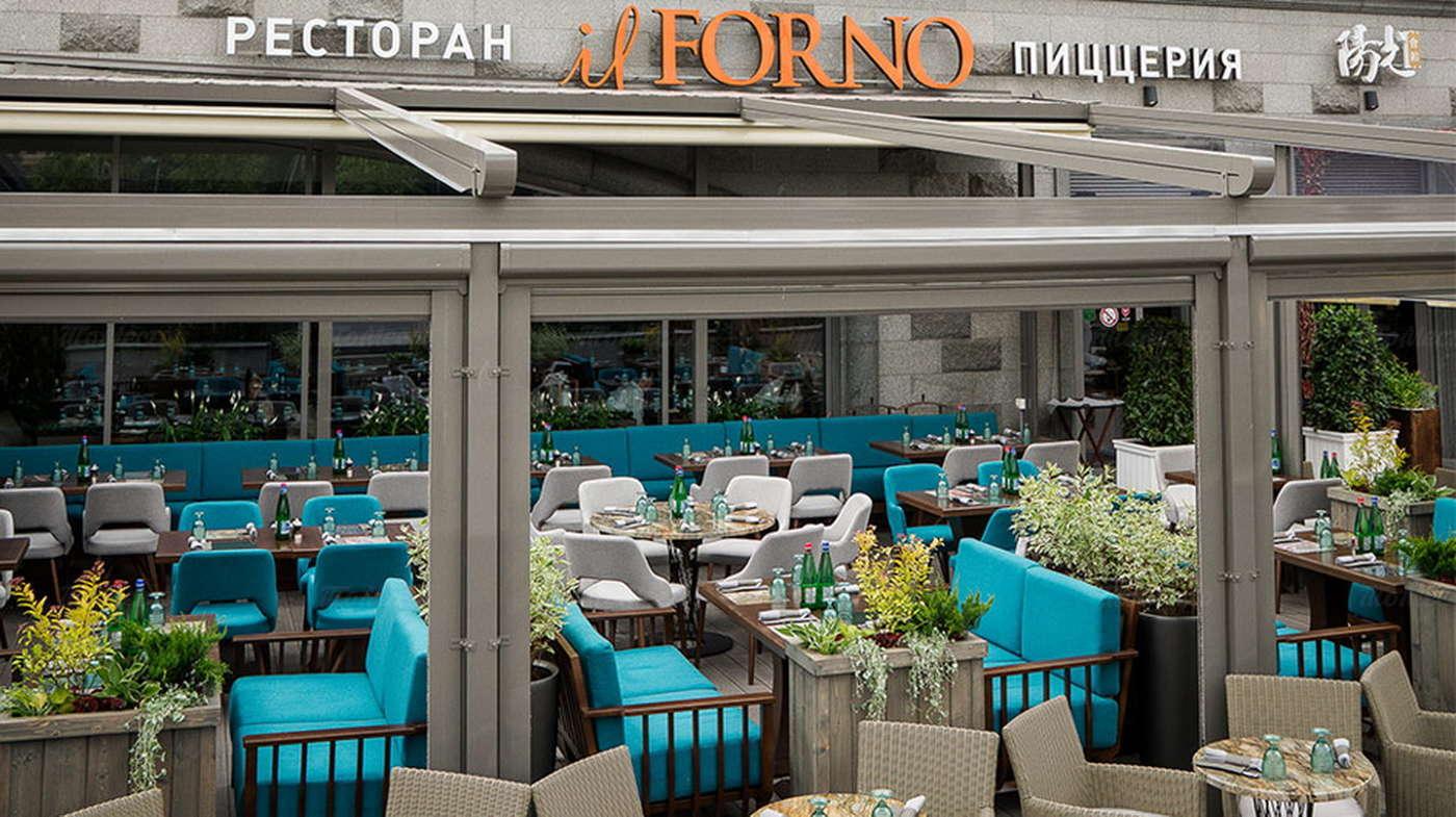 Ресторан IL Forno (Иль Форно) на Кутузовском проспекте фото 3