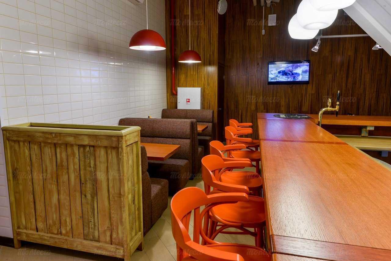 """Меню ресторана Европейский дайнер """"Фриты"""" на Среднем проспекте В.О."""