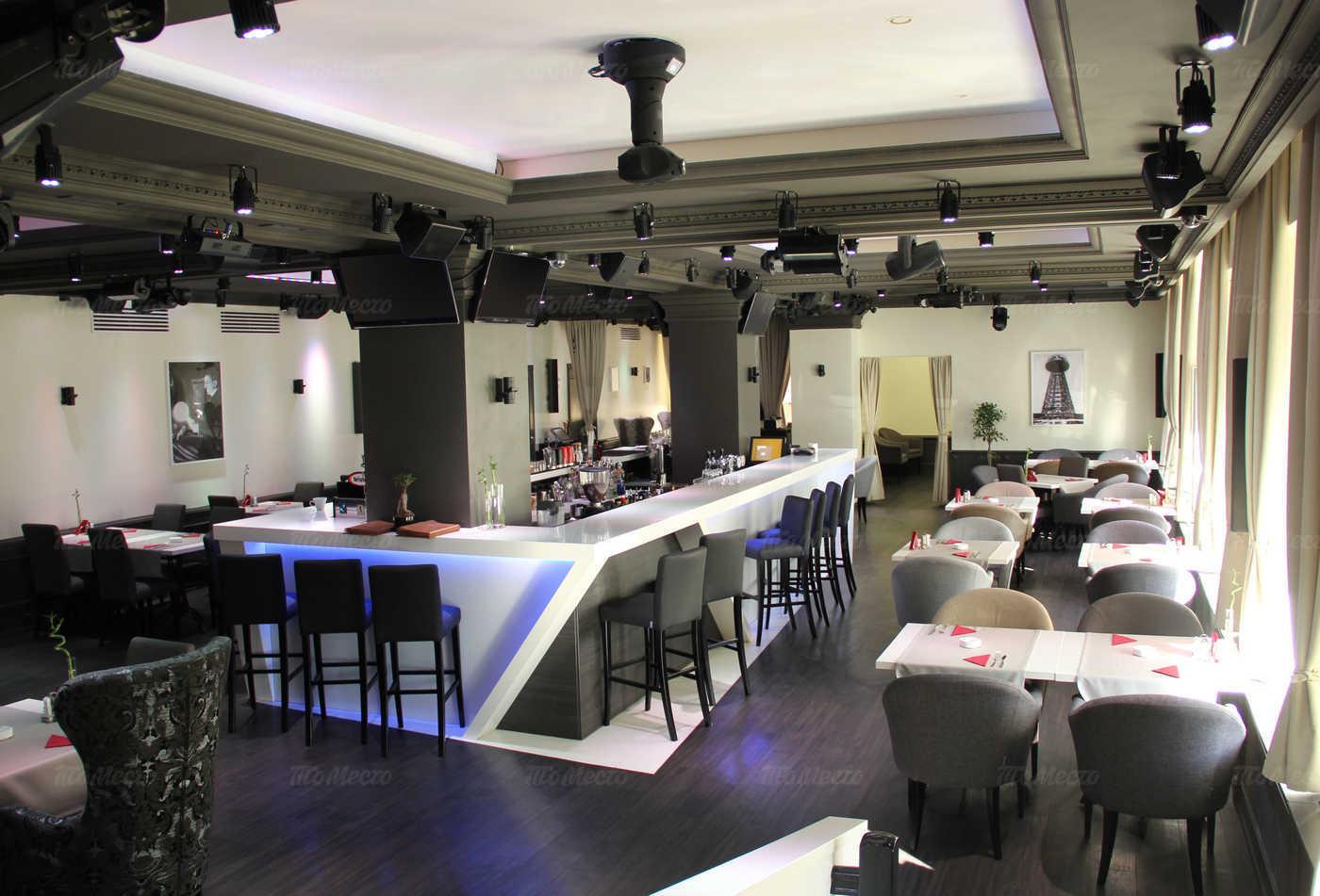 Меню бара, караоке клуба, ресторана Никола Тесла (Н. Тесла) на Шарикоподшипниковской улице