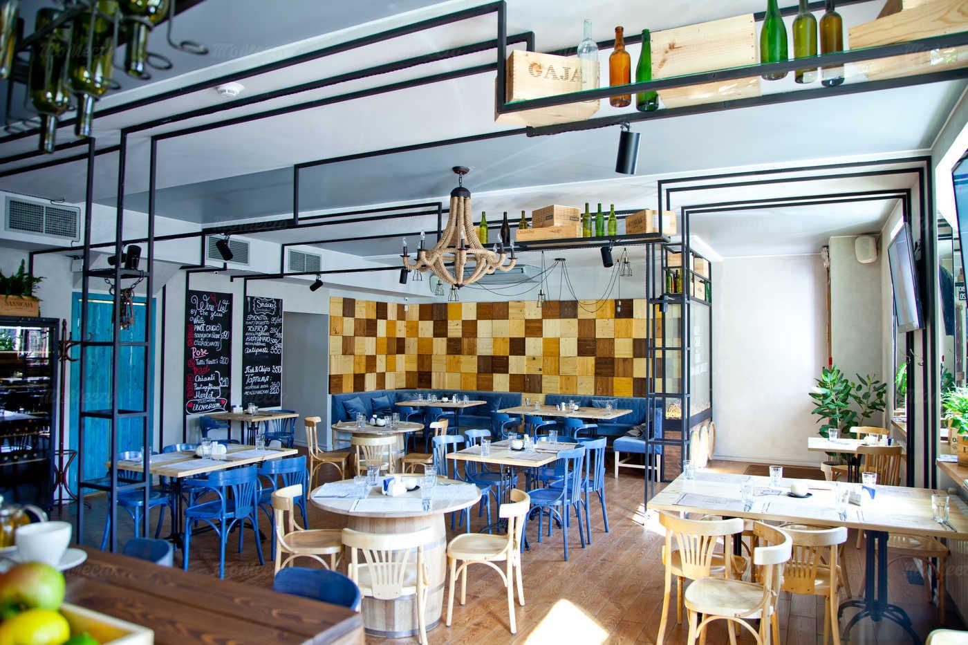 Меню бара, ресторана Файв Пойнтс (Five Points) на улице Ломоносова