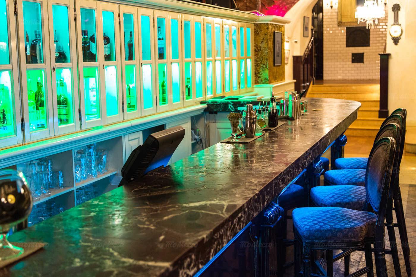 Меню бара, караоке клуба Romanov bar (Романов бар) в Третьяковском проезде