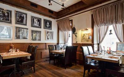 Банкетный зал ресторана Кабинет-Портрет на Малой Московской улице