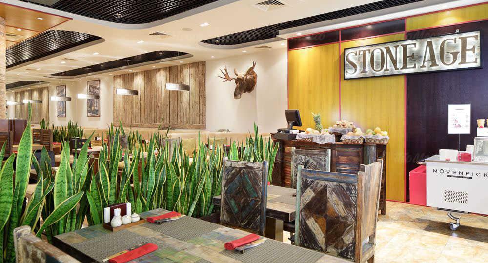 Меню кафе StoneAge (Budd Group) на улице Каретный Ряд