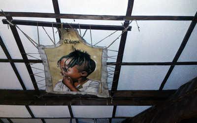 Банкетный зал кафе Аддис-Абеба на улице Земляной Вал фото 2