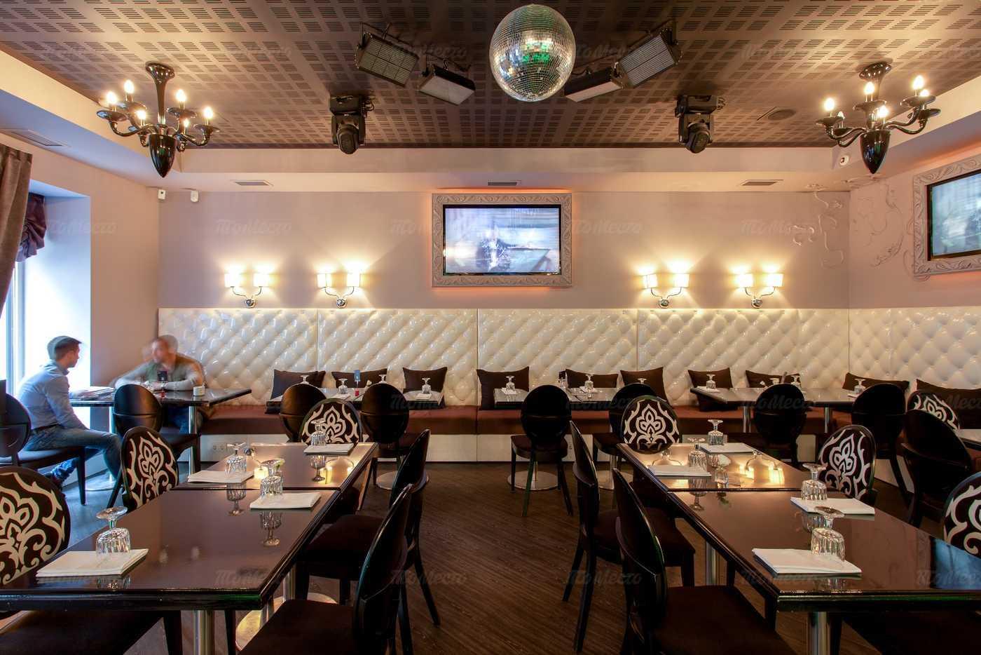 Меню бара, кафе La Cava cafe & bar (Ла Кава) на Казанской улице
