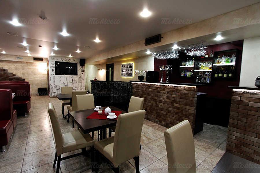 Меню кафе, ресторана Про-Кафе (Pro-Cafe) на Волоколамском шоссе