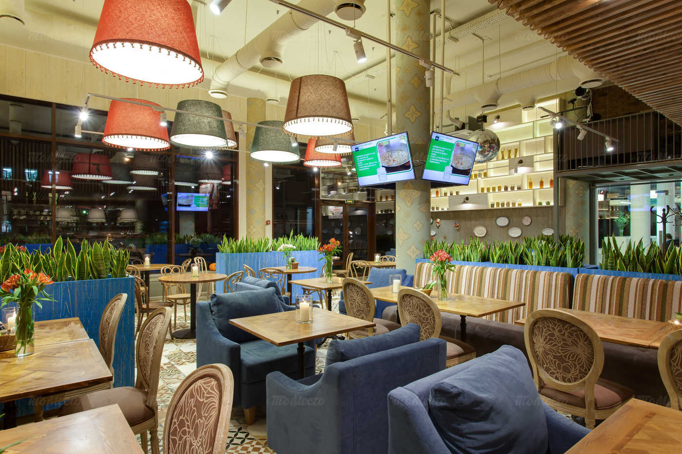 Меню кафе Мафия на проспекте Энергетиков
