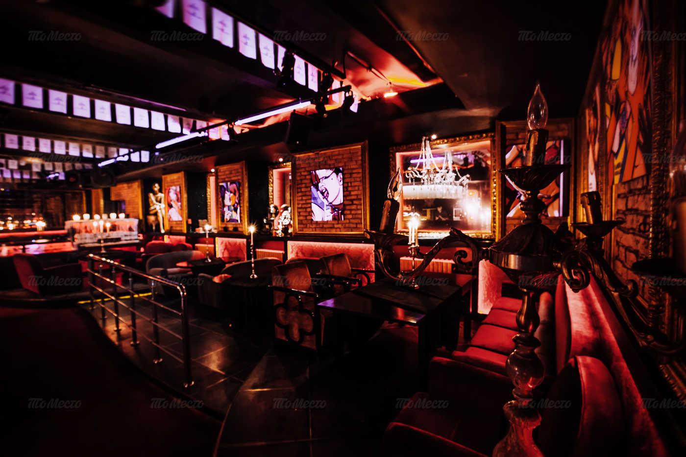 Ночной клуб ангелов москва мужские клубы москвы закрытые
