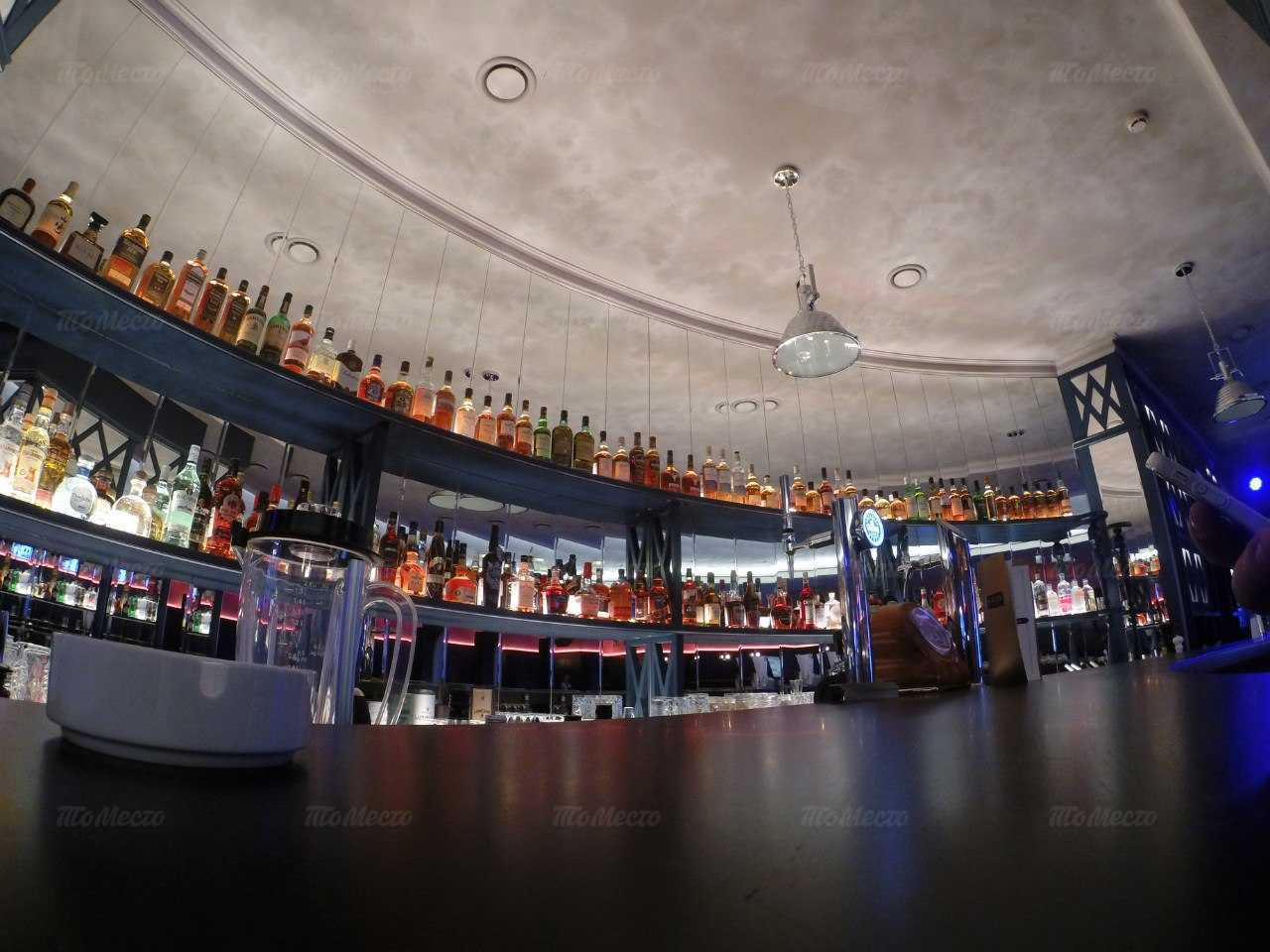 Меню бара, ресторана GATSBY (Гэтсби) на проспекте Культуры