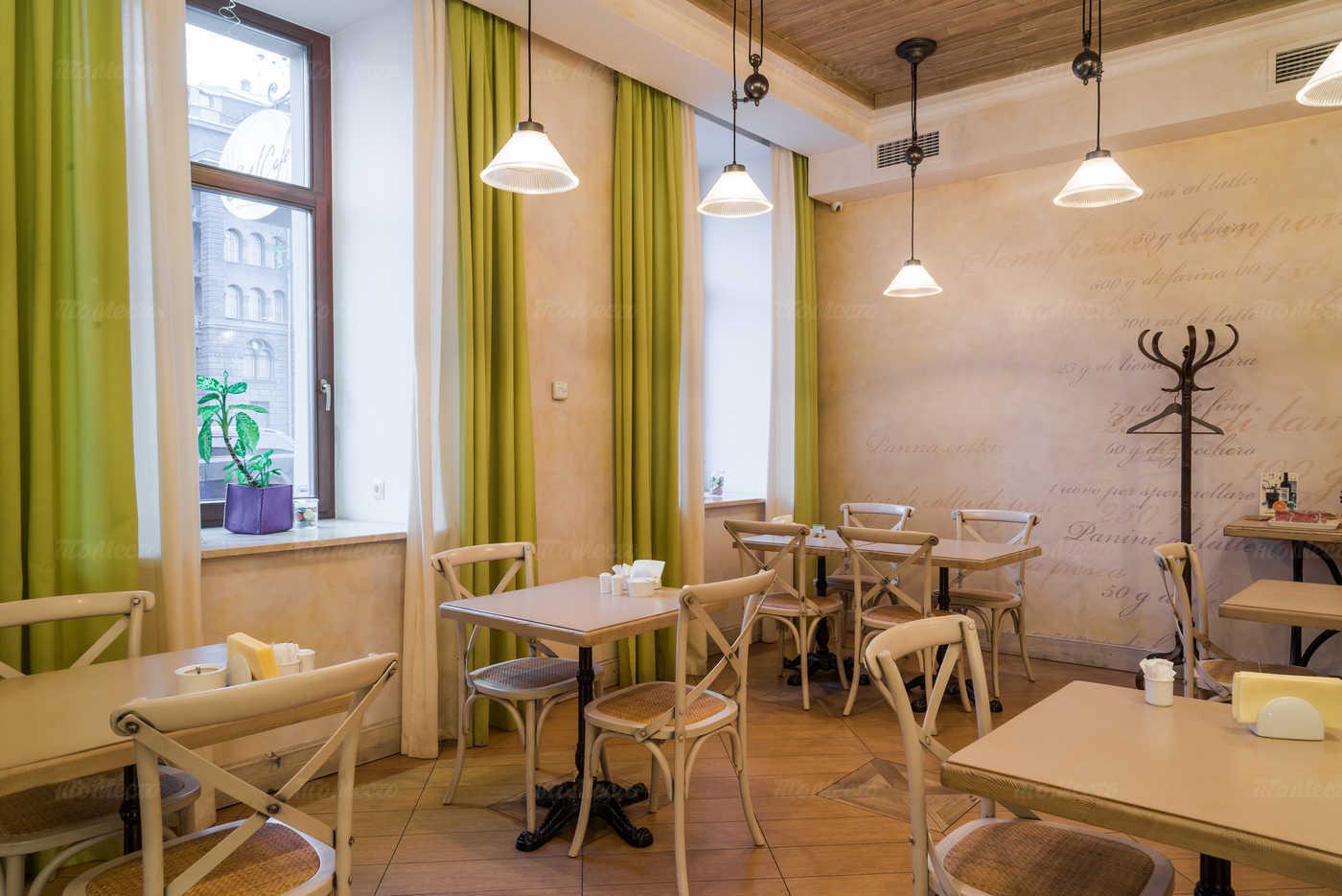 Меню кафе Est!Cafe в набережной Крюковой канале