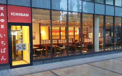 Банкетный зал ресторана Ichiban Boshi на Ленинградском проспекте фото 2