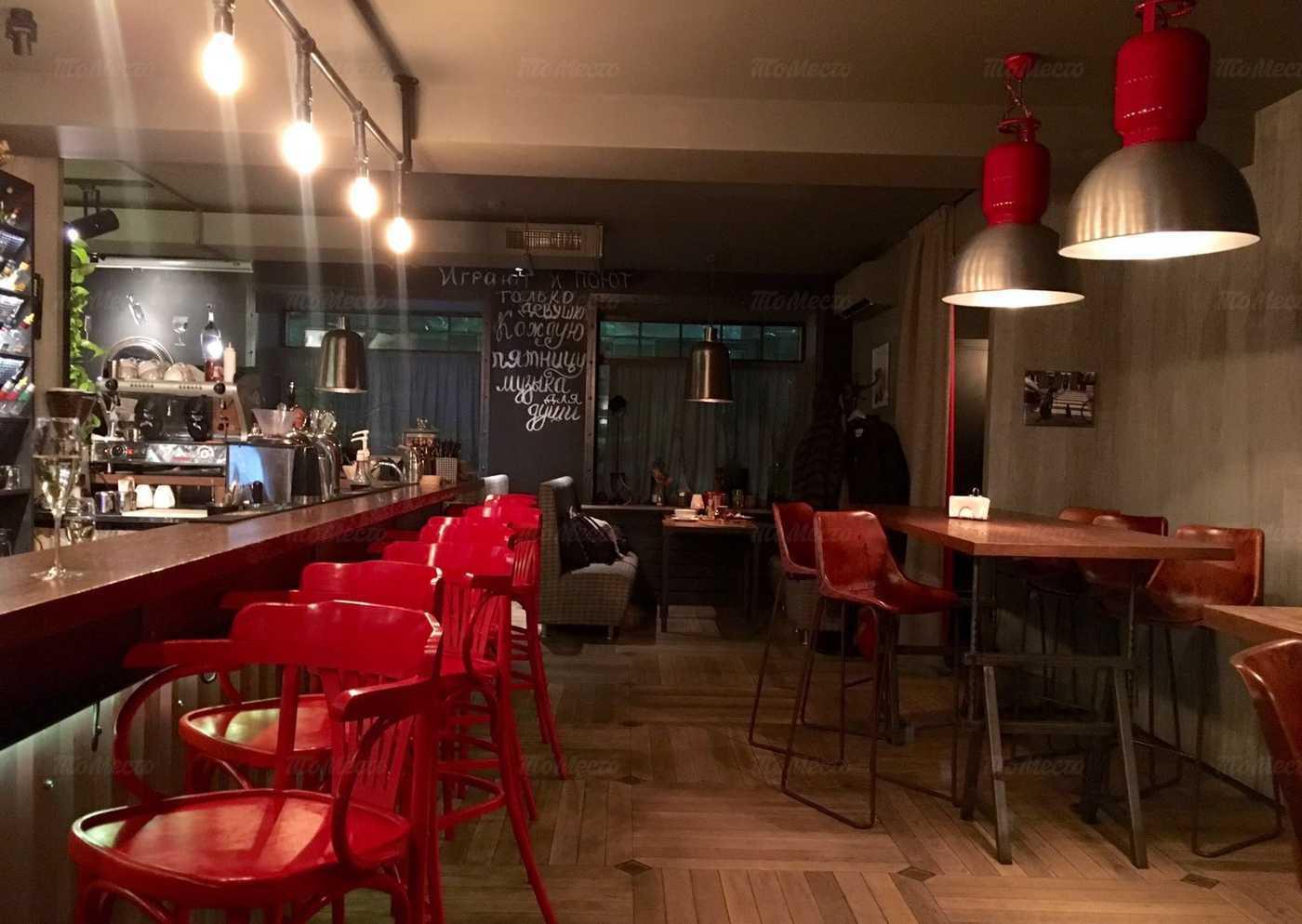 Меню ресторана Shaggy Dog (Шагги Дог) на улице Льва Толстого