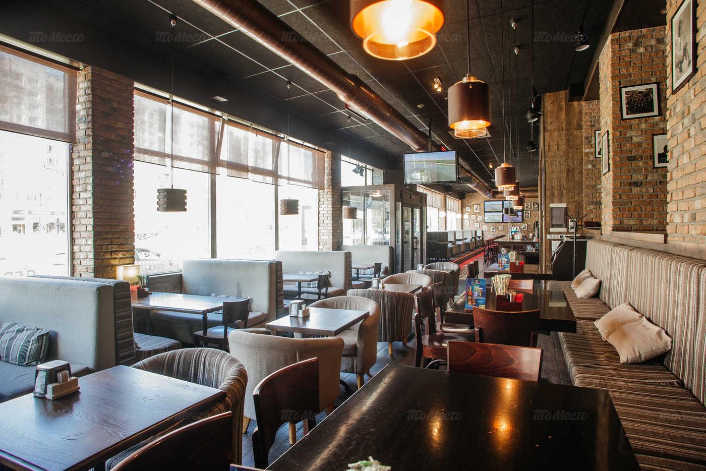 Кафе и рестораны в дмитрове с фото оплачиваете