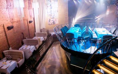 Банкетный зал ночного клуба Артек на улице Черняховского фото 1