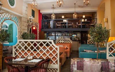 Банкетный зал ресторана Портофино на проспекте Ленина фото 1