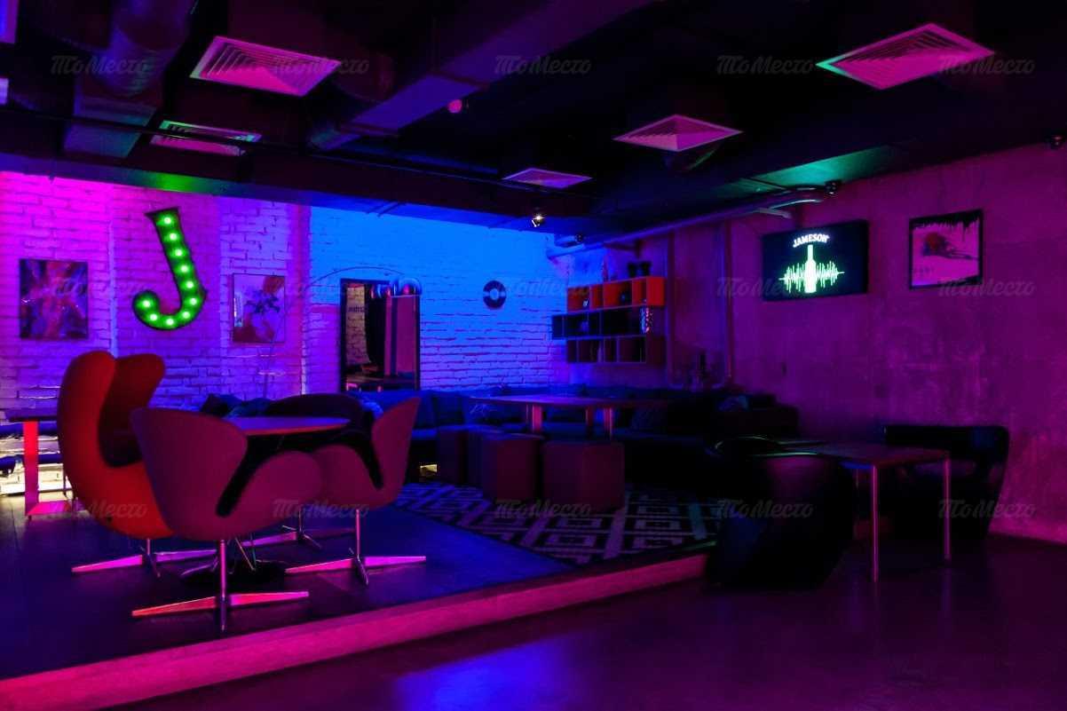 Ресторан ночной клуб екатеринбург донецк ночной клубы