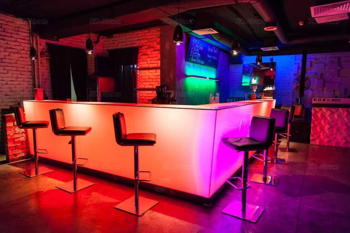 Ночные клубы и кафе екатеринбург клубы в москве адреса цены