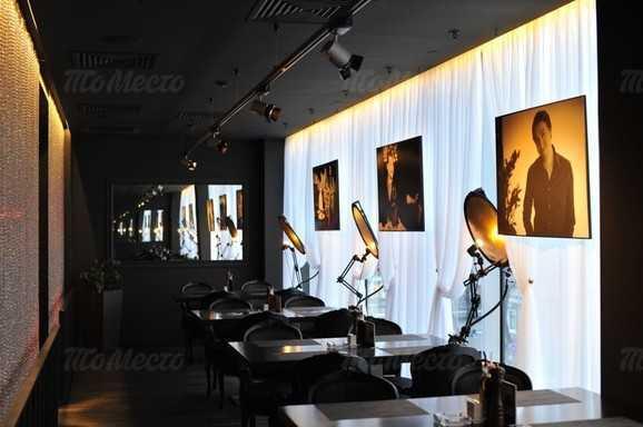 Меню ресторана Paparazzi на проспекте Ленина