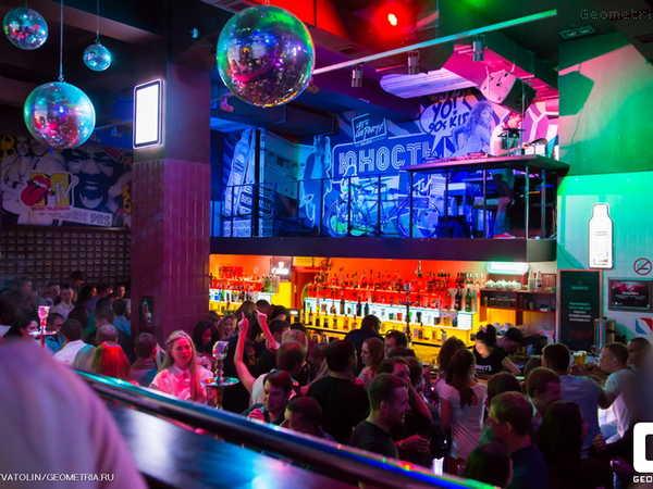 Ночной клуб бар в екатеринбурге ночной клуб в октябрьском районе новосибирска