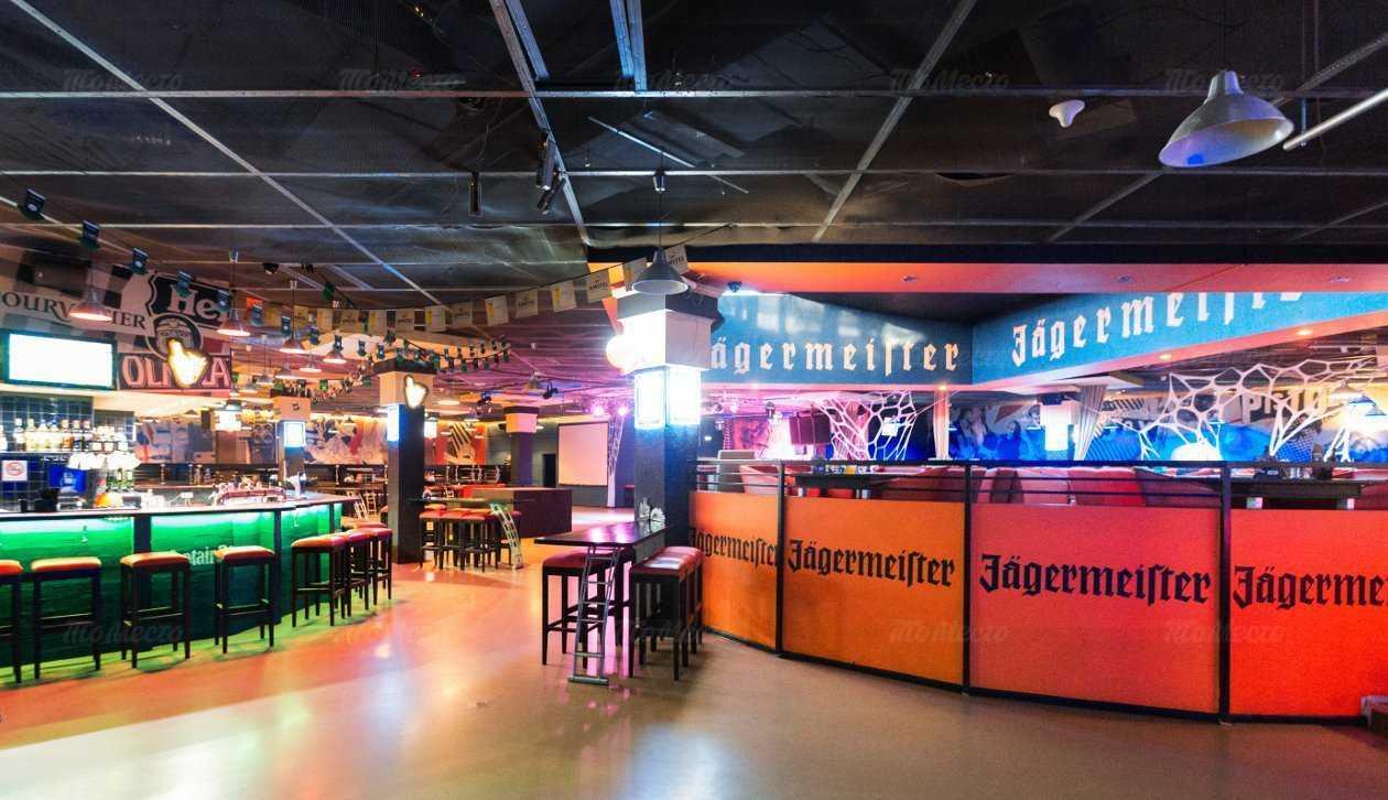 Ночные клубы и кафе екатеринбург оплата в ночном клубе