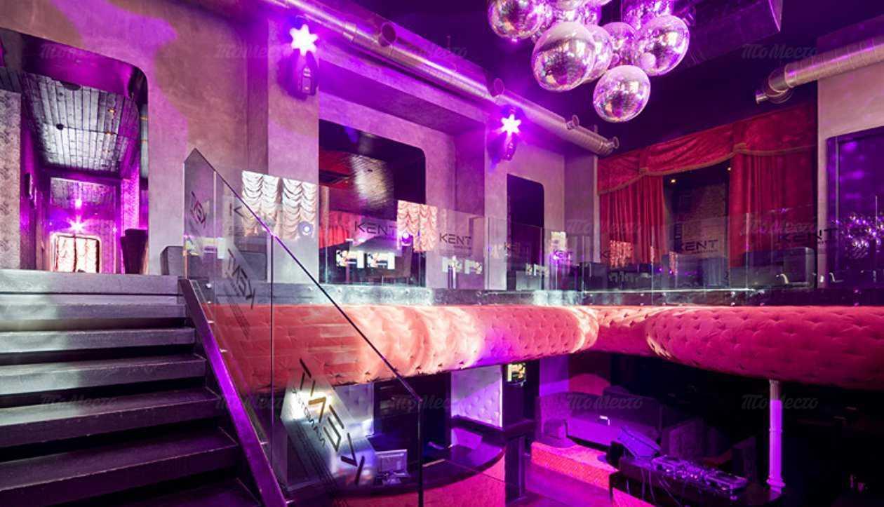 Пушкин клуб ночной афиша ночного клуба в 2