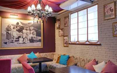 Банкетный зал бара Berry bar (Берри бар) на улице Белинского фото 3