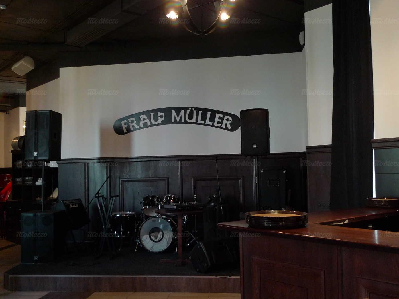 Меню паба, пивного ресторана Frau Muller (Фрау Мюллер) на улице 8 Марта