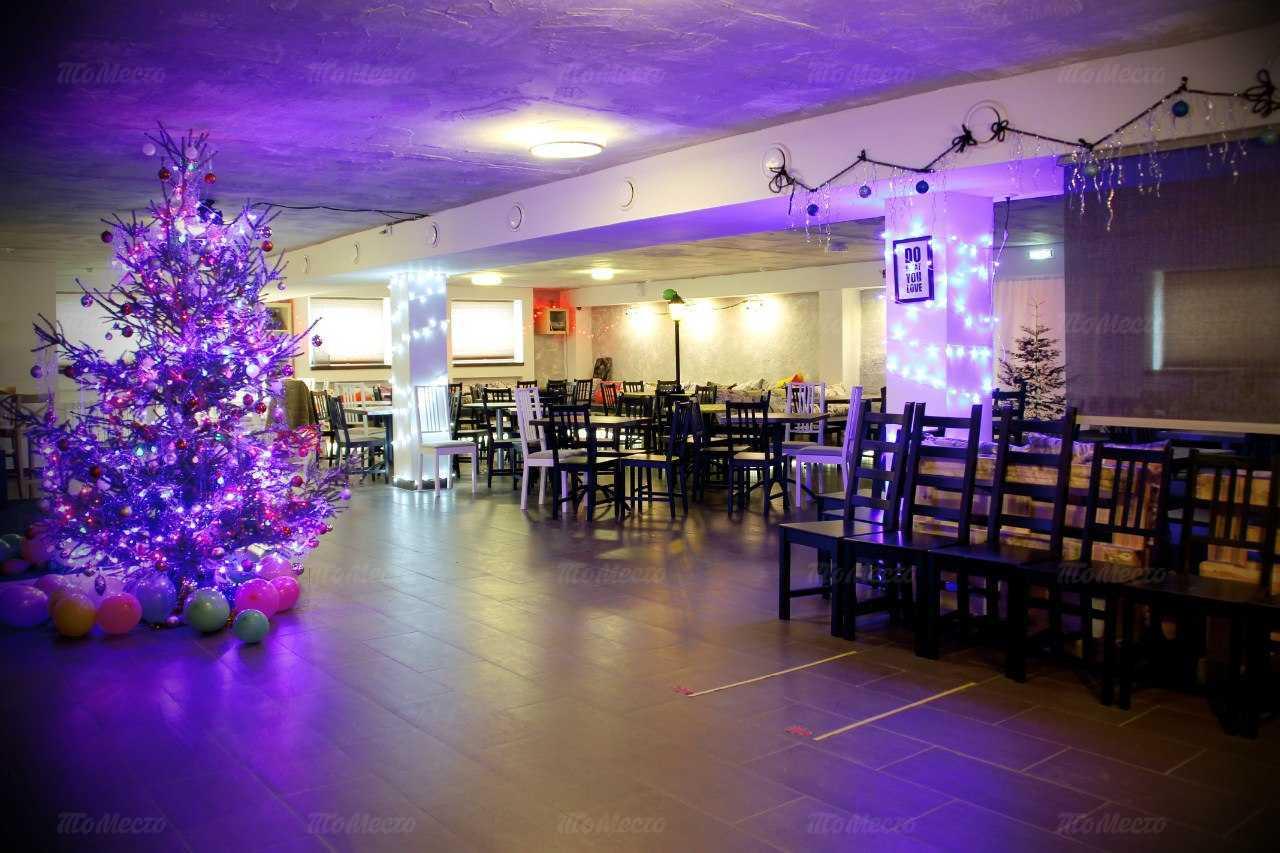 Меню кафе Best Days cafe на улице Германа Лопатина