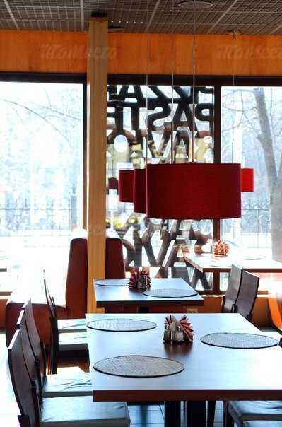 Ресторан Чезаре на Коммунистическом проспекте