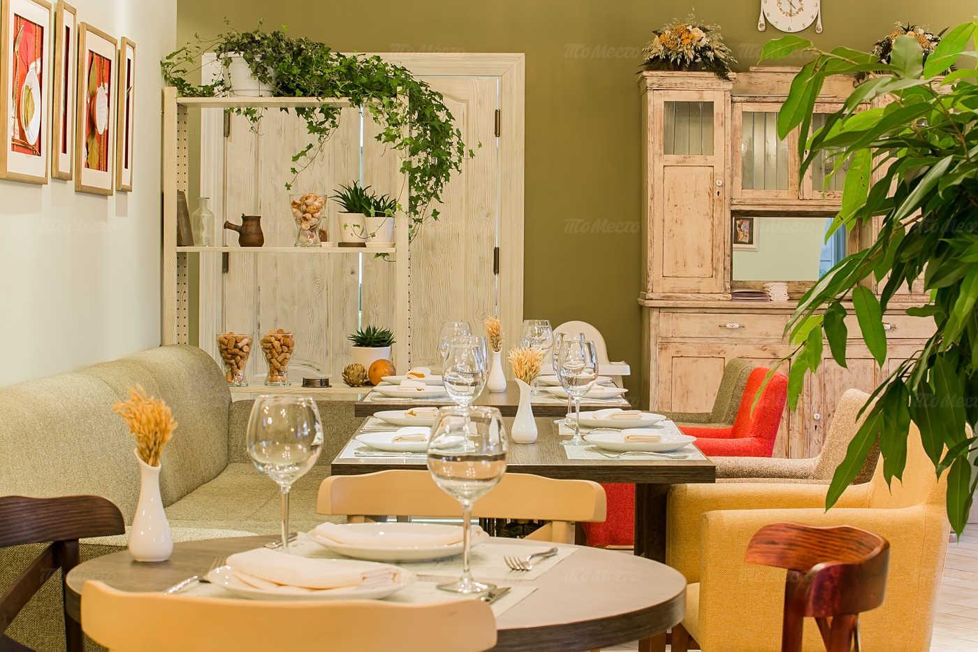 Меню ресторана Forchetta (Форкетта) на Кемской улице