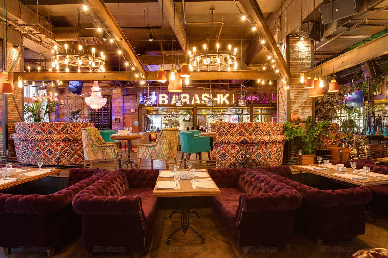 Ресторан Барашки (Barashki) на Сенной площади фото 4