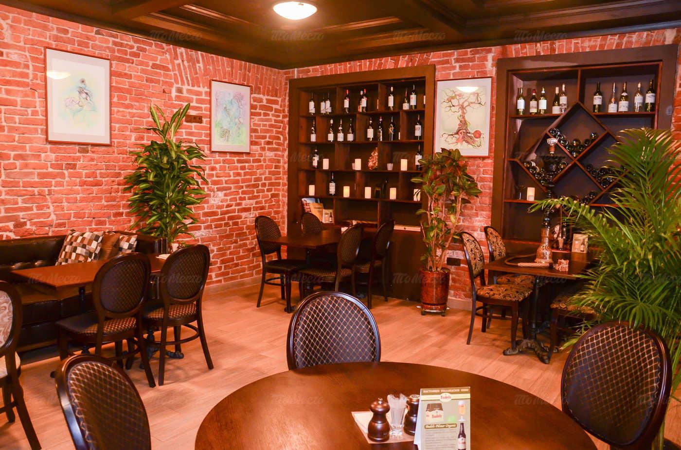 Меню ресторана Bardolino (Бардолино) в Литейном