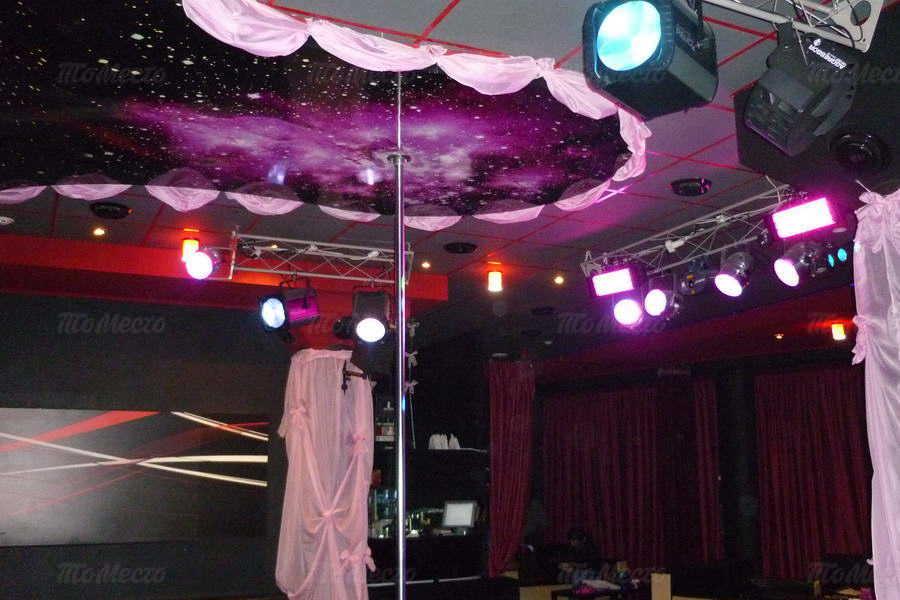 Ночной клуб космос воронеж ночные клубы открытые в москве