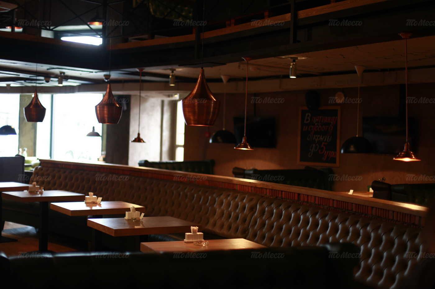 Меню кафе, пивного ресторана Брудер (Bruder) в Нижегородской