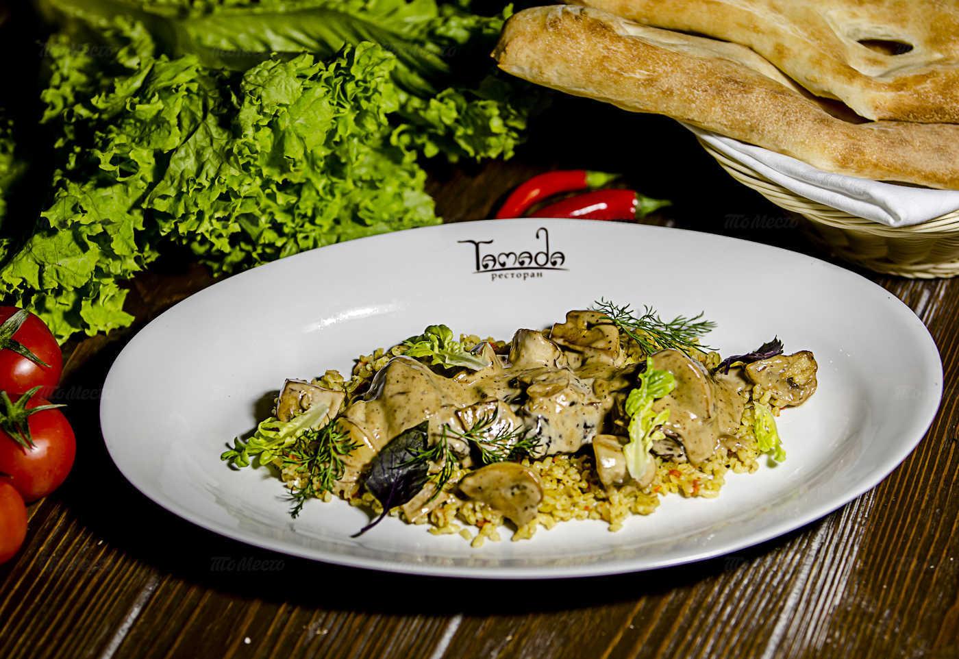 Меню ресторана Тамада на пр. Сельмаш  фото 56