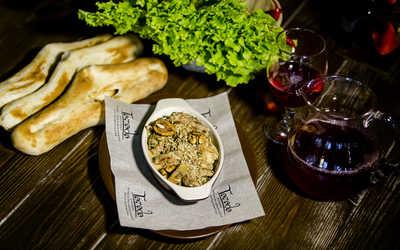 Меню ресторана Тамада на пр. Сельмаш  фото 15