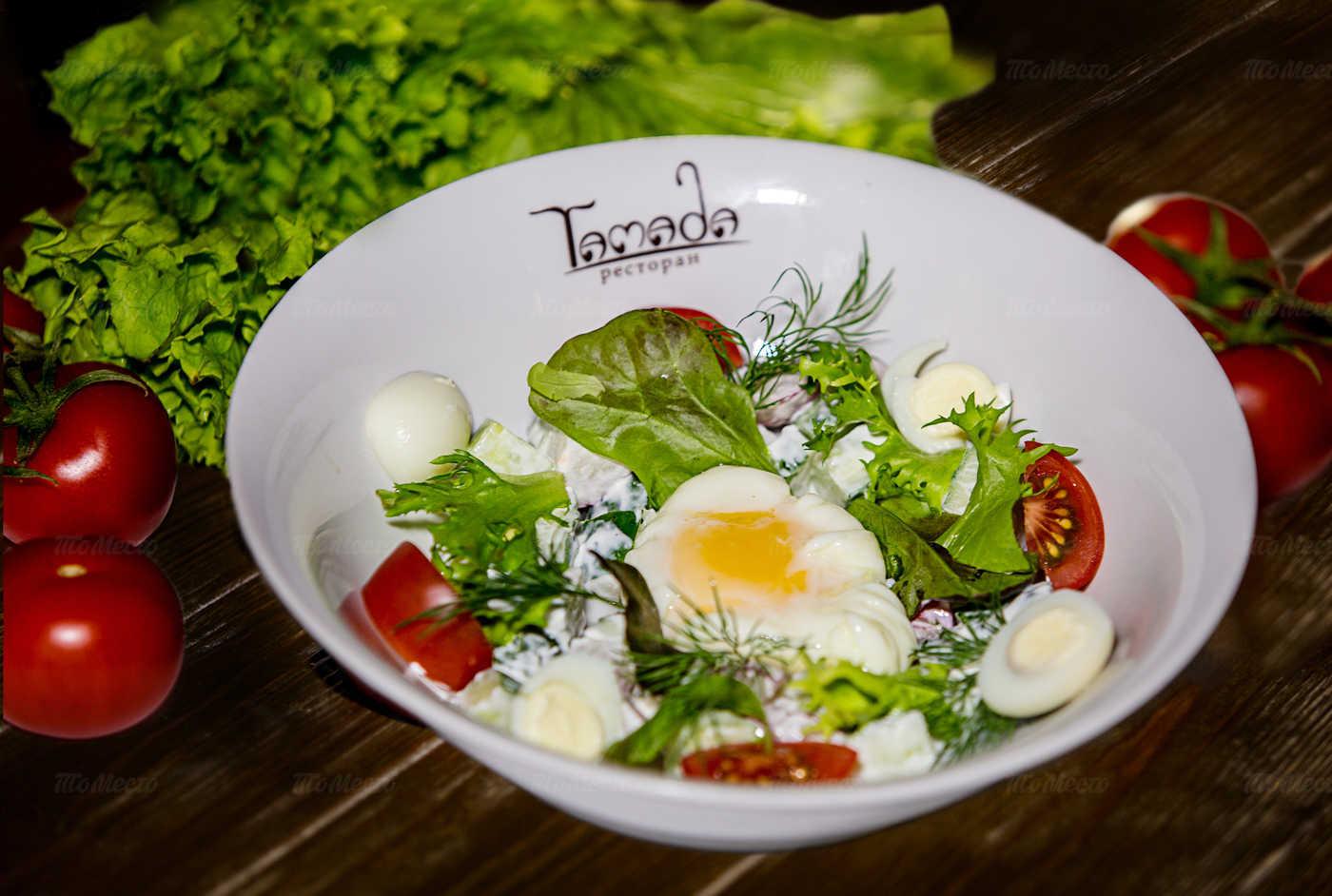 Меню ресторана Тамада на пр. Сельмаш  фото 44