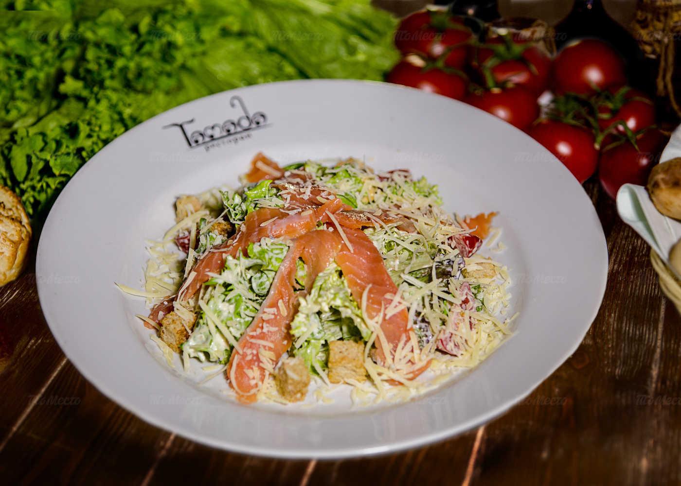 Меню ресторана Тамада на пр. Сельмаш  фото 53
