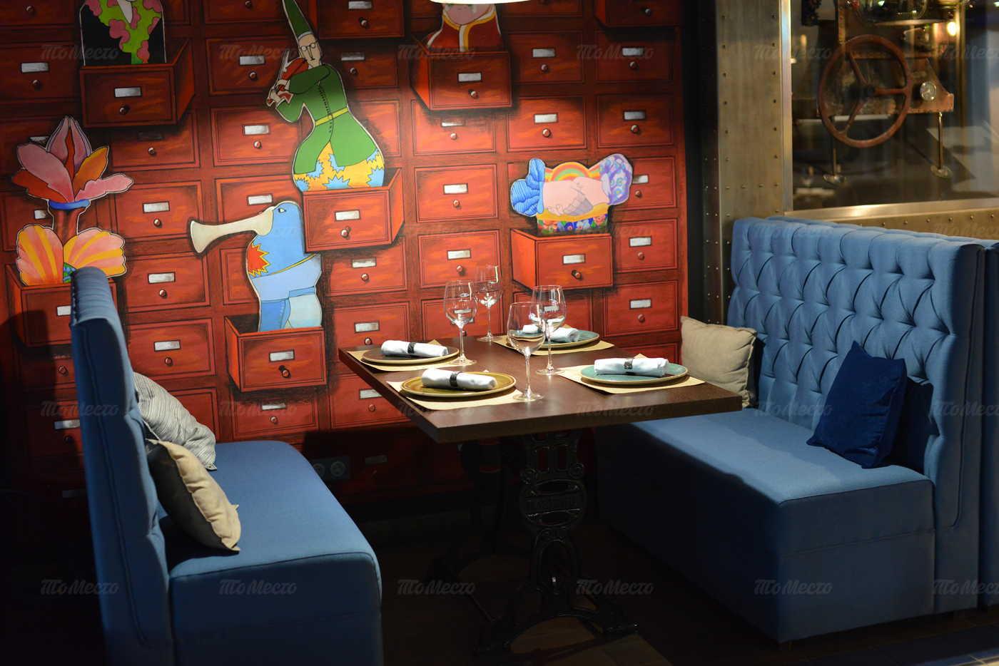 Ресторан Паулинг на Большой Садовой фото 3