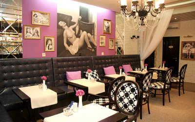 Банкетный зал бара Brut bar (Брют бар) в Горького фото 1