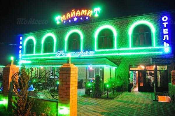 Ресторан Майами в Стартовой фото 3