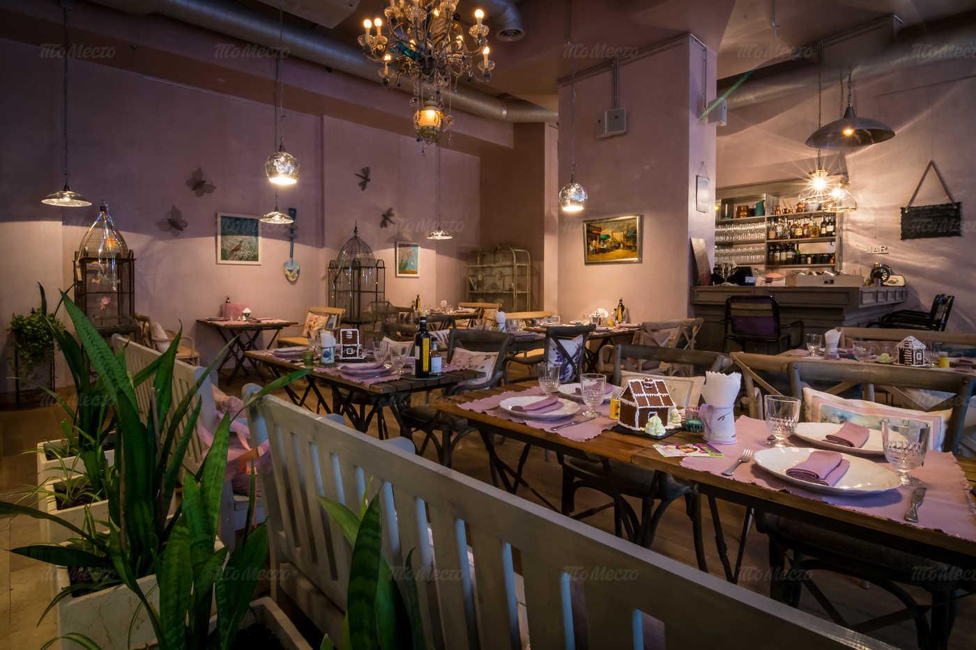 Меню кафе, ресторана Cafe de Arts (Кафе де Артс) в Маршале Соколовского