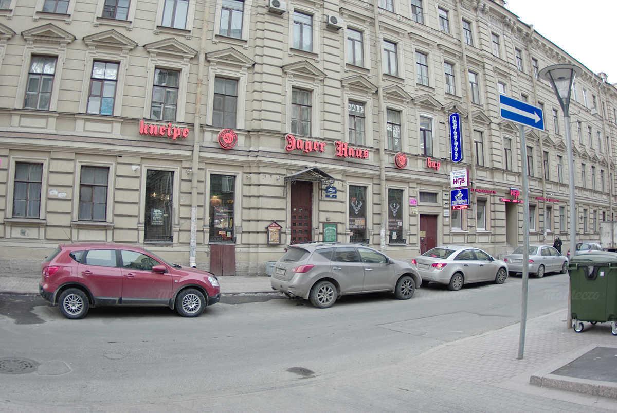 Меню пивного ресторана Кнайпе Jager Haus (Ягер Хаус) в Правдах
