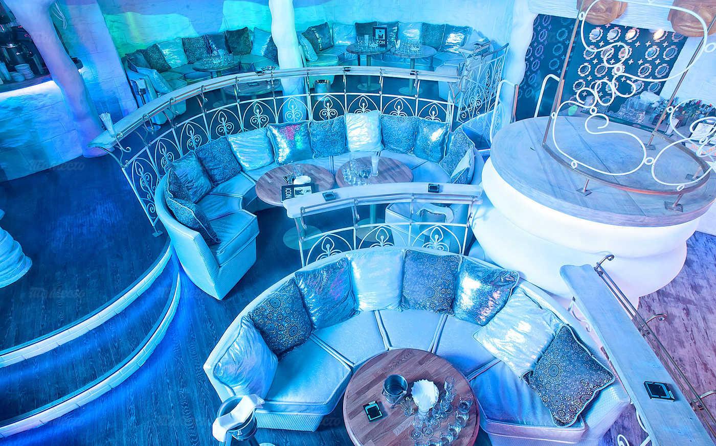 Меню бара, ночного клуба ICON (бывш. Рай) на Болотной набережной