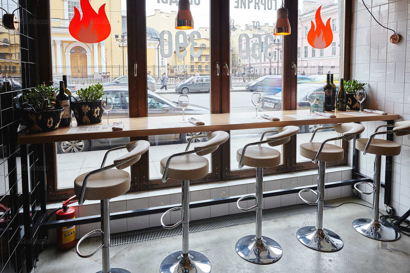 Меню бара, кафе Скоро Весна! в Белинскоге