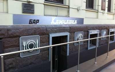 Банкетный зал бара, паба Камчатка (Novikovgroup) на Малой Дмитровке