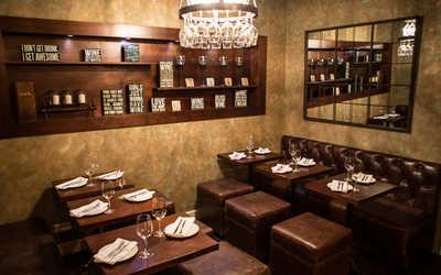 Банкетный зал бара, ресторана Cork Wine Bar (Корк) на Малой Бронной улице