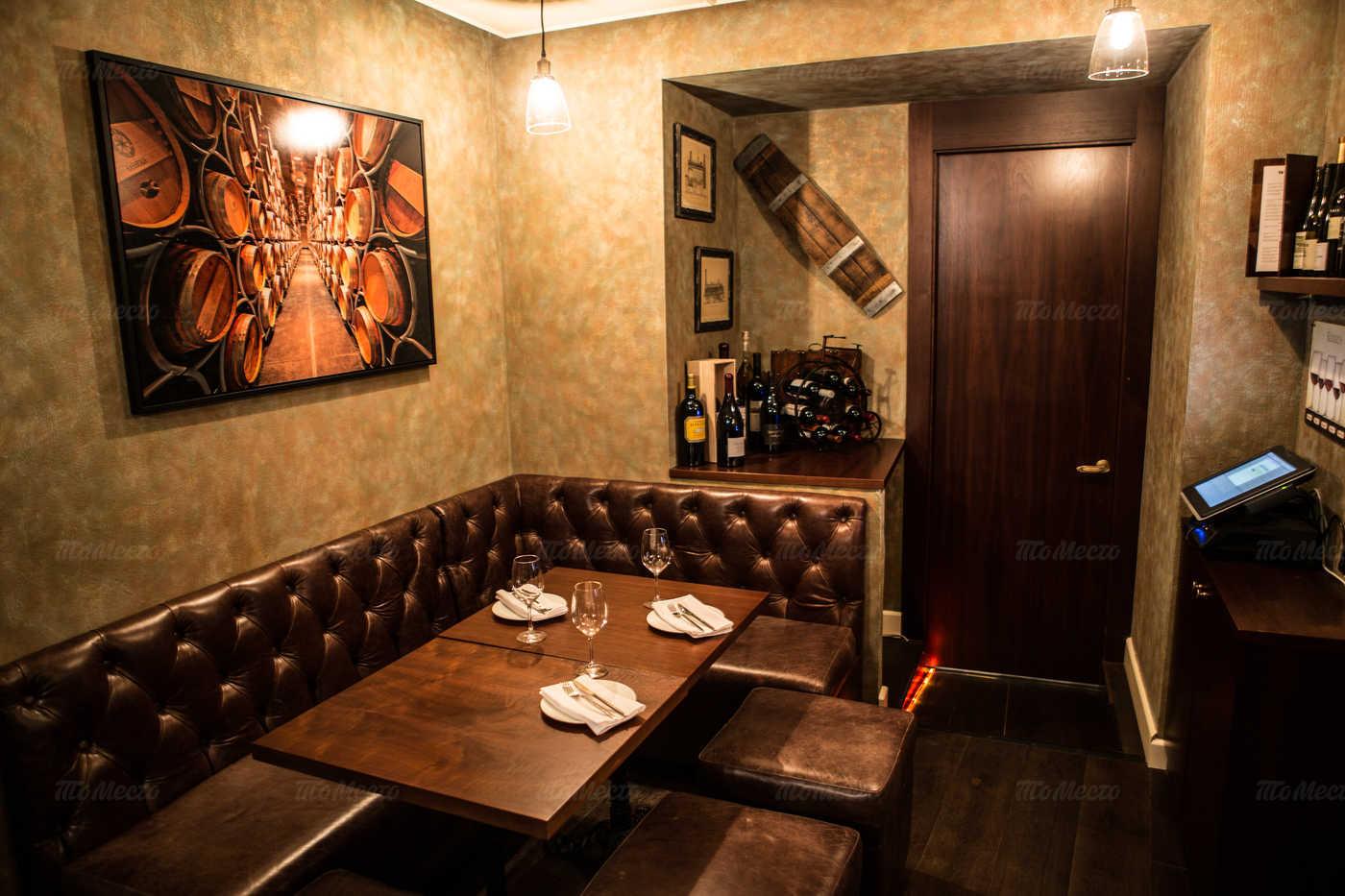 Меню бара, ресторана Cork Wine Bar (Корк) на Малой Бронной улице