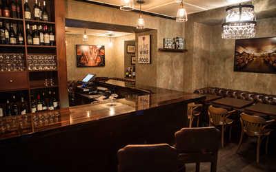 Банкетный зал ресторана Cork Wine Bar на Малой Бронной улице фото 1