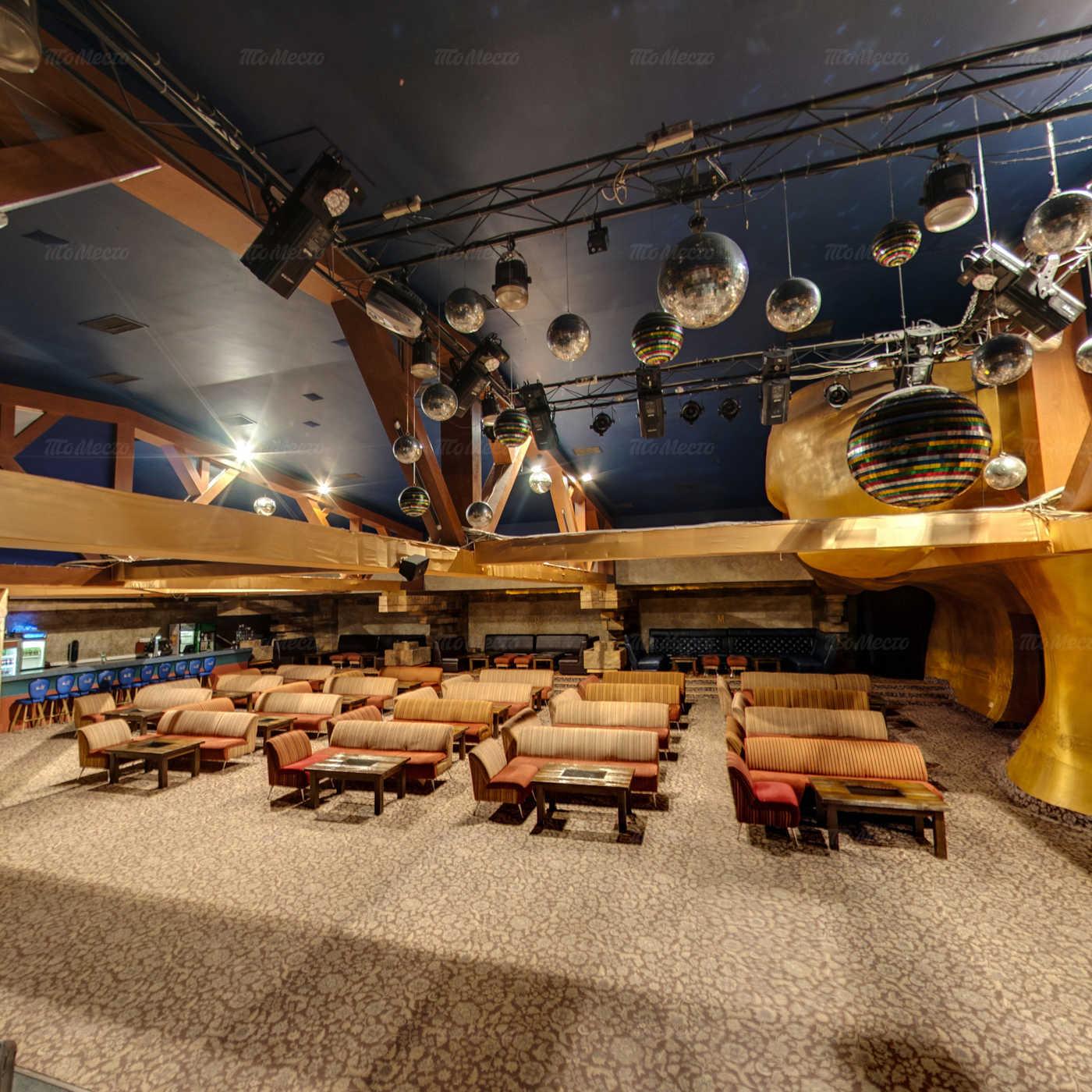 Ночной клуб все свои екатеринбург афиша клубы воронежа список и цены ночные 2020